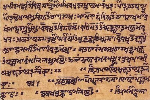 Sanskrit Of The Vedas Vs Modern Sanskrit: Resonance In Sacred Electrum Water